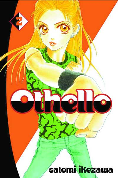 Image: Othello Vol. 02 SC  - Del Rey