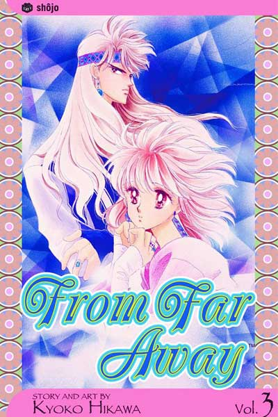 Image: From Far Away Vol. 03 SC  - Viz Media LLC