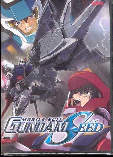 Image: Mobile Suit Gundam SEED Vol. 6: Momentary Silence DVD  -