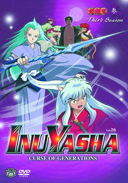 Image: Inuyasha Vol. 26: Curse of Generations DVD  -