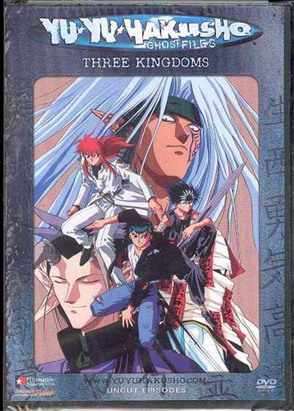 Image: Yu Yu Hakusho Vol. 28: Three Kingdoms DVD - Uncut  -