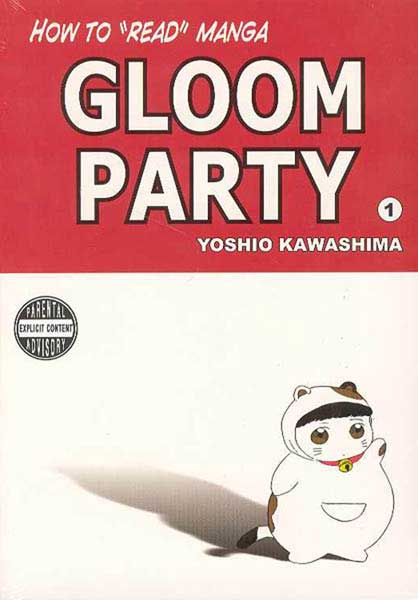 Image: How to Read Manga: Gloom Party SC  - Digital Manga Distribution