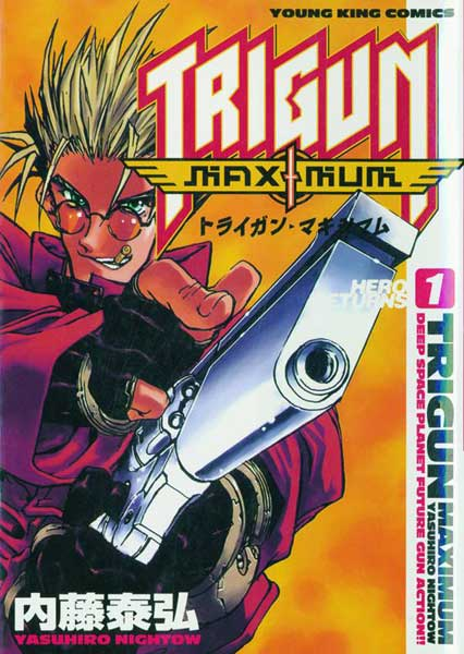 Image: Trigun Maximum Vol. 01: Hero Returns SC  - Dark Horse Comics
