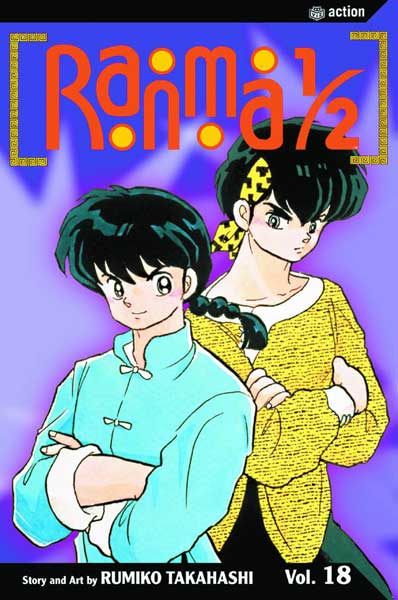 Image: Ranma 1/2 Vol. 18 SC  - Viz Media LLC