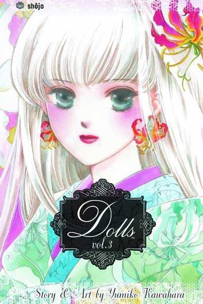 Image: Dolls Vol. 3 SC  - Viz Media LLC