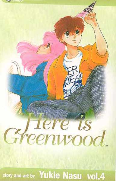 Image: Here is Greenwood Vol. 04 SC  - Viz Media LLC