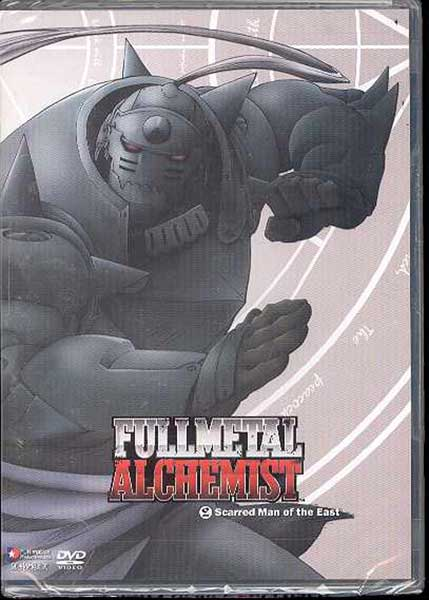 Image: Fullmetal Alchemist Vol. 2: Scarred Man of the East DVD - Uncut  -