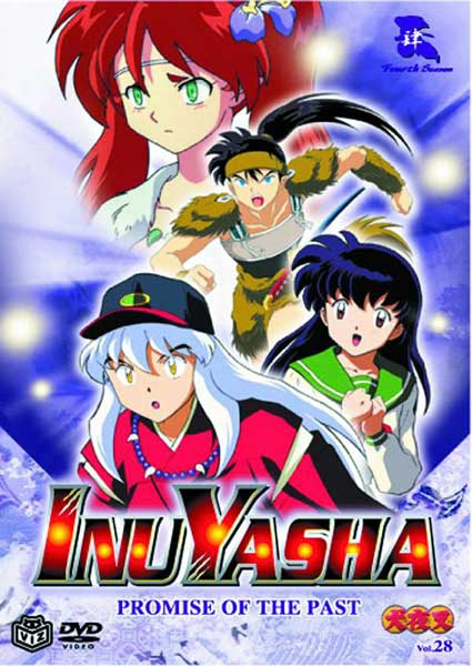 Image: Inuyasha Vol. 28: Promise of the Past DVD  -