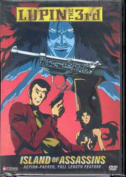 Image: Lupin the 3rd: Island of Assassins DVD - Uncut  -