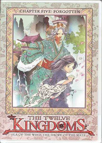 Image: 12 Kingdoms Vol. 5 DVD  -
