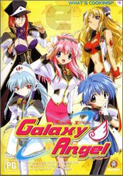Image: Galaxy Angel Vol. 01: What's Cooking - Standard Edition DVD  -