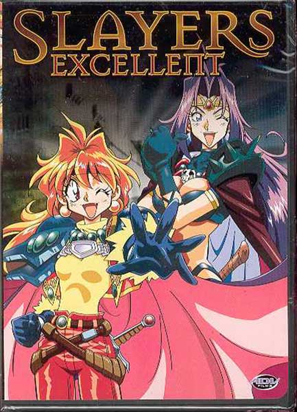 Image: Slayers Excellent DVD  -