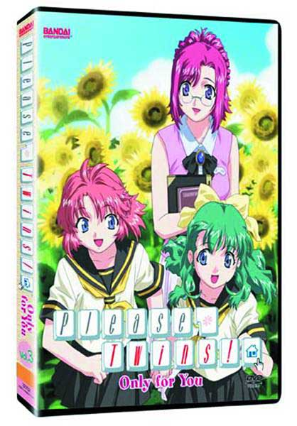 Image: Please Twins! Vol. 03: Only for You DVD  -