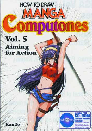Image: How to Draw Manga: Computones Vol. 05 - Aiming for Action SC  -