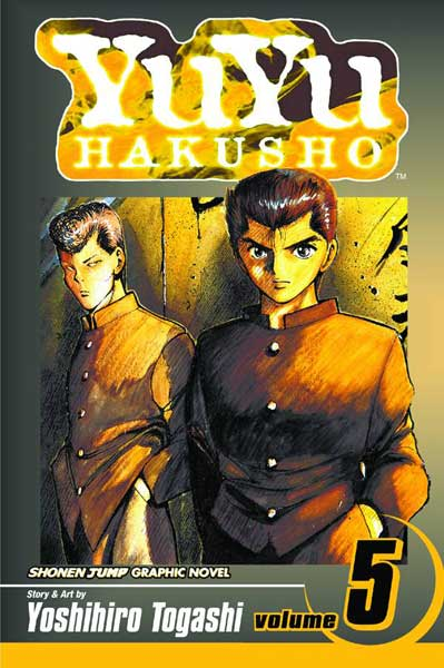 Image: Yu Yu Hakusho Vol. 05 SC  - Viz Media LLC