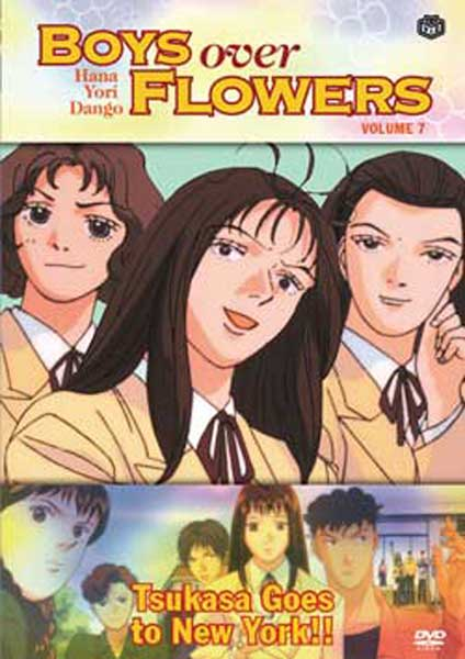 Image: Boys Over Flowers Vol. 7 DVD  -