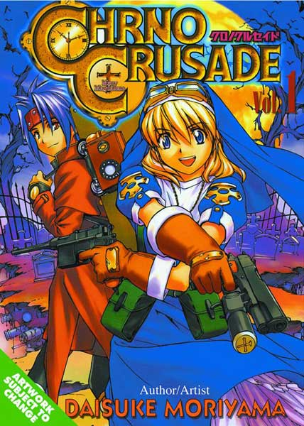 Image: Chrono Crusade Vol. 1 DVD  -