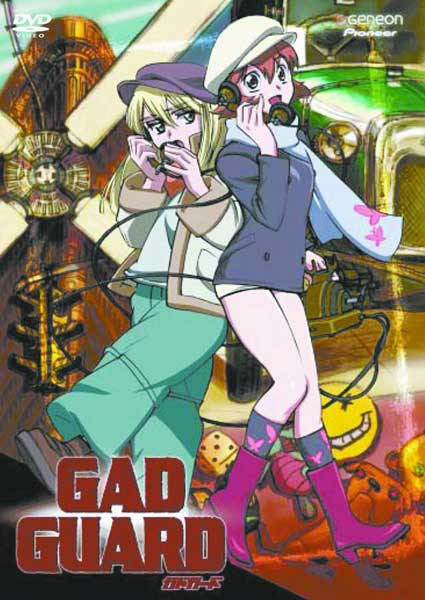 Image: Gad Guard Vol. 2: Corruption DVD  -