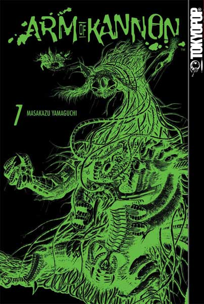 Image: Arm of Kannon Vol. 7 SC  - Tokyopop