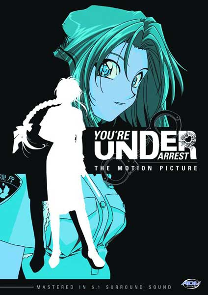 Image: You're Under Arrest - The Motion Picture DVD  -