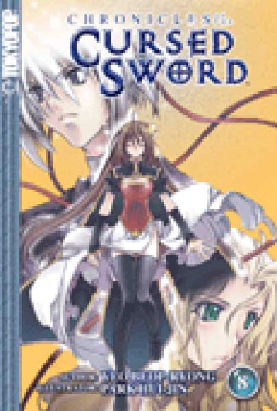 Image: Chronicles of the Cursed Sword Vol. 08 SC  - Tokyopop