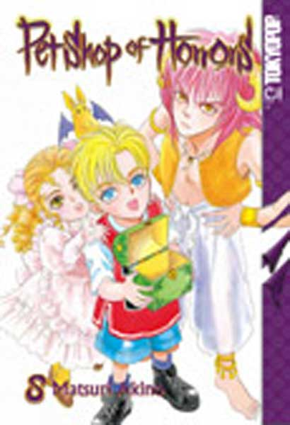 Image: Pet Shop of Horrors Vol. 8 SC  - Tokyopop