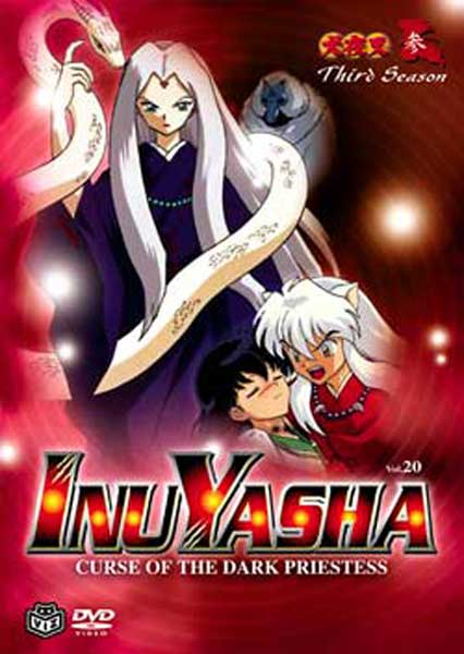 Image: Inuyasha Vol. 20: Curse of the Dark Priestess DVD  -