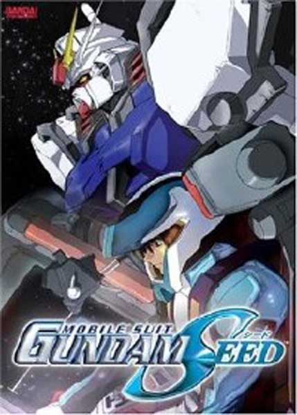 Image: Mobile Suit Gundam SEED Vol. 01: Grim Reality DVD  -