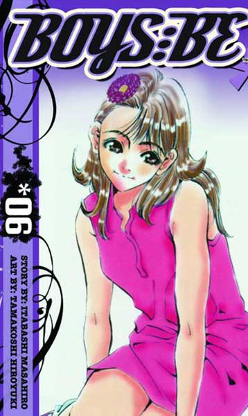 Image: Boys Be... Vol. 6 SC  - Tokyopop
