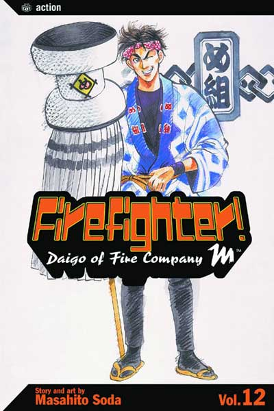 Image: Firefighter Daigo of Fire Company M Vol. 12 SC  - Viz Media LLC