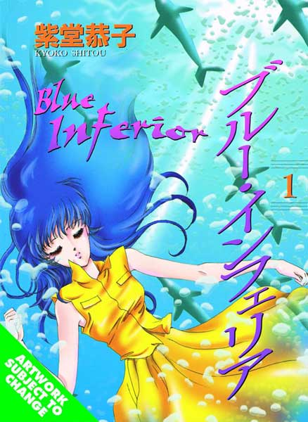 Image: Blue Inferior Manga Vol. 1 SC  - A. D. Vision