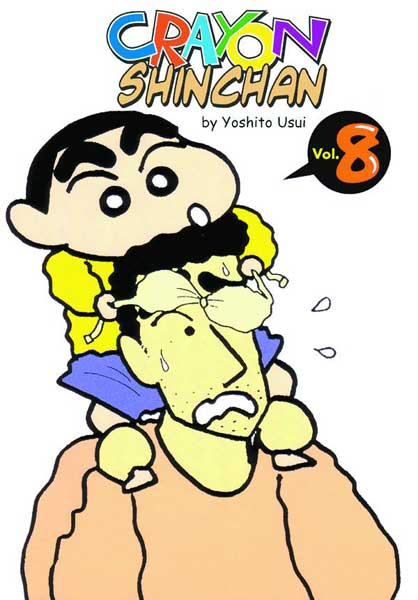 Image: Crayon Shinchan Vol. 8 SC  - DR Master Publications Inc