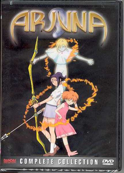Image: Arjuna Complete Collection DVD  -