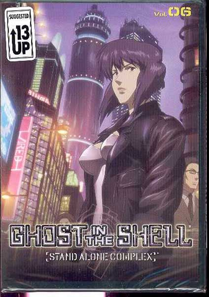 Image: Ghost in the Shell - Stand Alone Complex Vol. 06 DVD  -