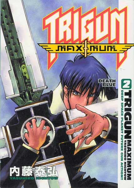 Image: Trigun Maximum Vol. 02: Death Blue SC  - Dark Horse Comics