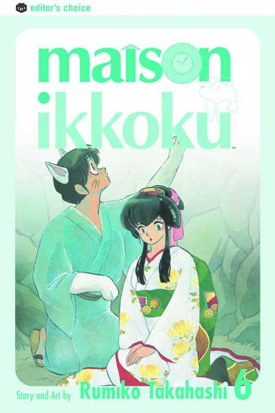 Image: Maison Ikkoku Vol. 06 SC  - Viz Media LLC