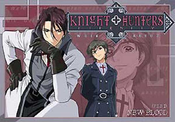 Image: Knight Hunters Vol. 01: New Blood DVD  -