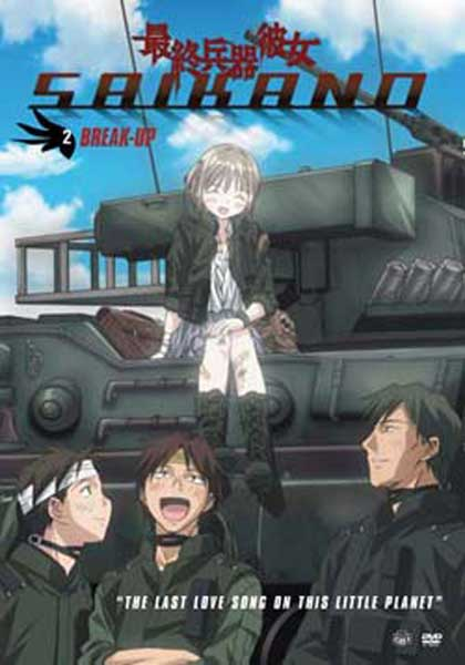 Image: Saikano Vol. 2: Break Up DVD  -