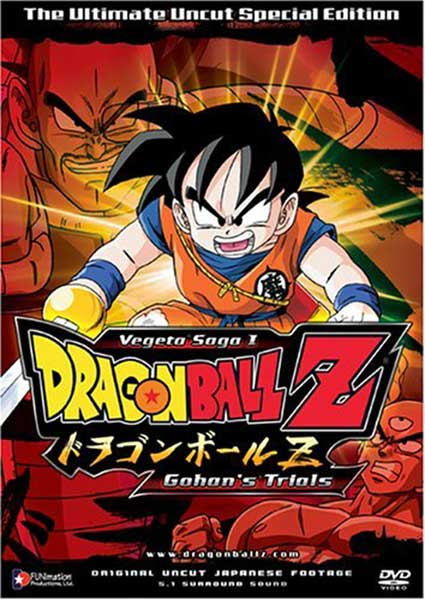 Image: Dragonball Z: Vegeta Saga I Vol. 4: Gohan's Trials DVD - Uncut  -