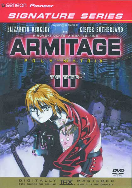 Image: Armitage III Polymatrix Signature Series DVD  -