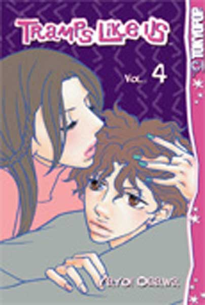 Image: Tramps Like Us Vol. 4 SC  - Tokyopop