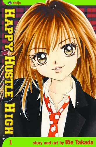 Image: Happy Hustle High Vol. 01 SC  - Viz Media LLC