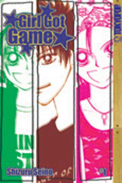 Image: Girl Got Game Vol. 1 SC  - Tokyopop