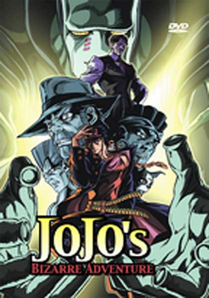 Image: Jo Jo's Bizarre Adventure Vol. 5 DVD  -