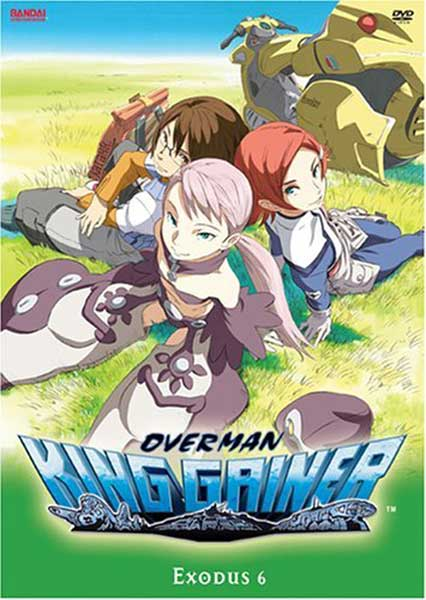 Image: Overman King Gainer Vol. 6 DVD  -
