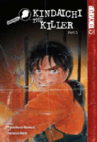 Image: Kindaichi Case Files Vol. 10: Kindaichi the Killer Part 1 SC  - Tokyopop