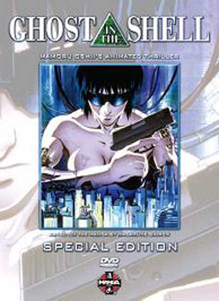 Image: Ghost in the Shell Sonic Edition DVD  -