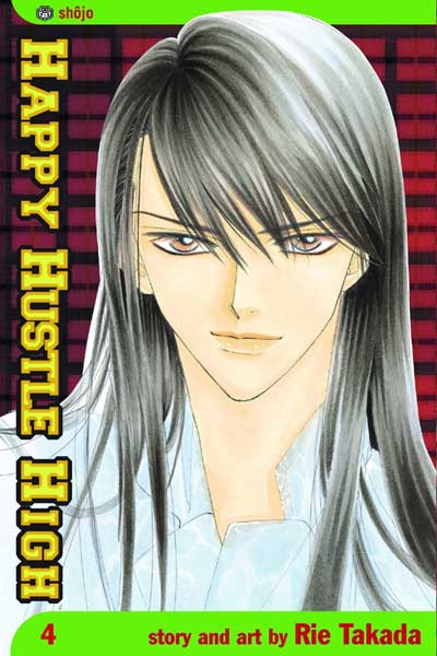 Image: Happy Hustle High Vol. 04 SC  - Viz Media LLC
