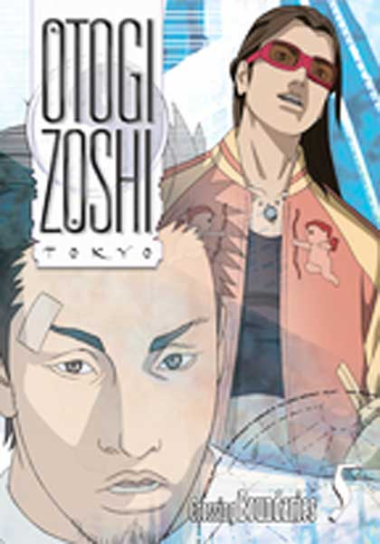 Image: Otogi Zoshi Vol. 5: Crossing Boundries DVD  -
