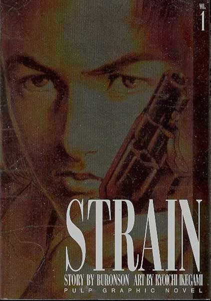 Image: Strain Vol. 1 SC  - Viz Media LLC